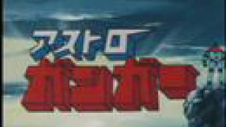 Robot Anime Op Collection(1960~1970)1