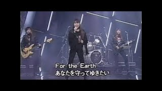 PINK SAPPHIRE(ピンクサファイア) / For the Earth 1992-11