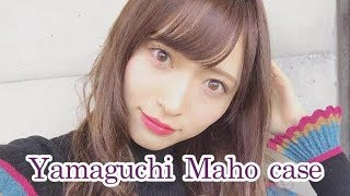 What Is Happening With NGT48? The assault of Yamaguchi Maho